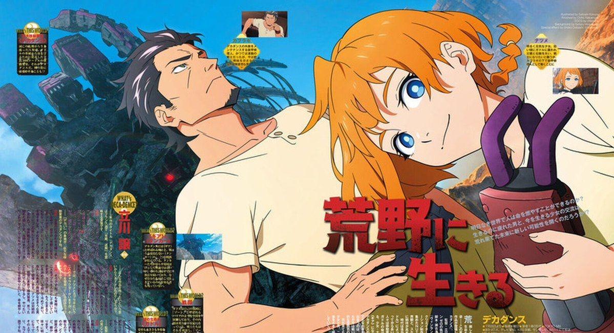 Deca Dence 04 Mega Mediafire Zippyshare Fembed Actualizable En 2020 Wallpaper De Anime Anime Me Encanta El Anime