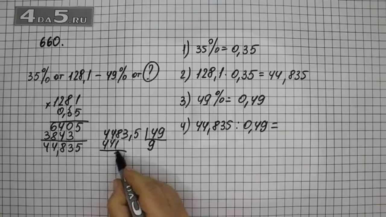 Решение задач по физике 8 класс перышкин сборник задач издательство экзамен фгос умк