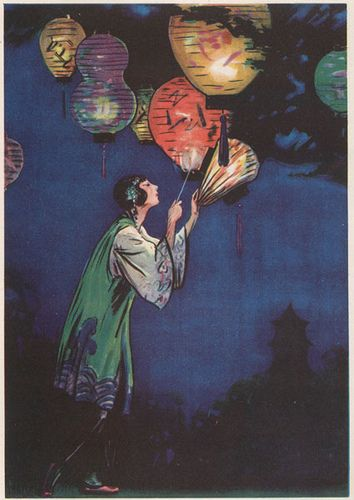 Webster Murray: 'Fête Chinois', 1925