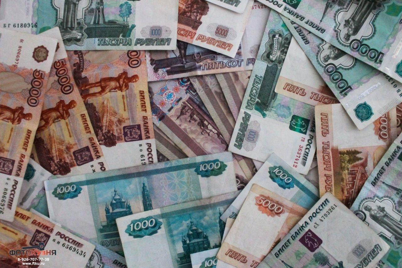 картинки как выглядят деньги