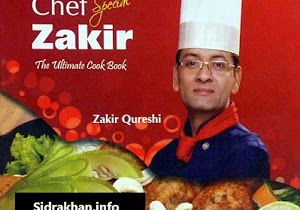 Chef zakir qureshi recipes free pdf book download in urdu chef zakir qureshi recipes free pdf book download in urdu forumfinder Image collections