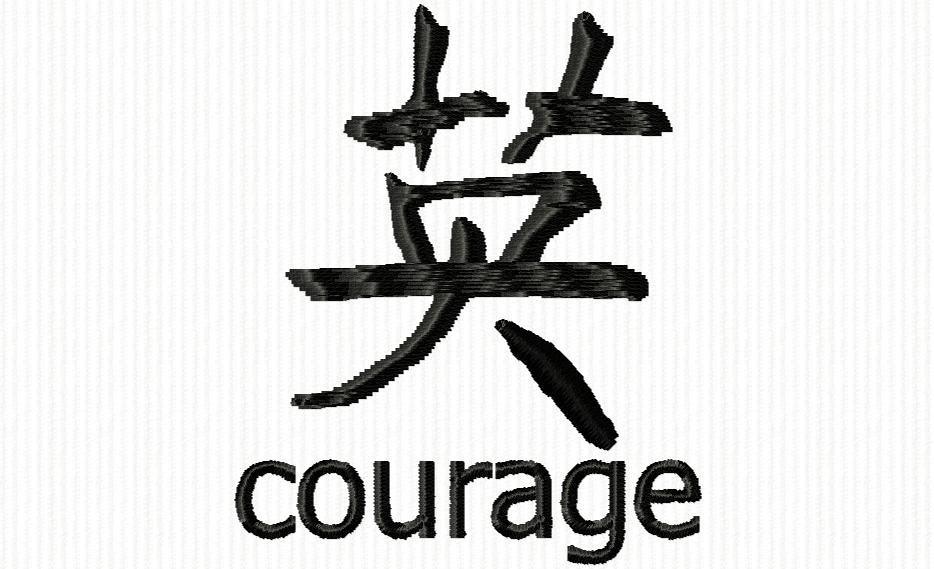 écriture Chinoise Tatoo Tatouage Chinois Tatouage Et