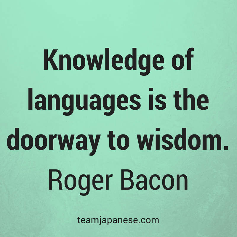 "Quotes On Learning Fascinating Motivation Quotequote About Language Learning""knowledge Of"