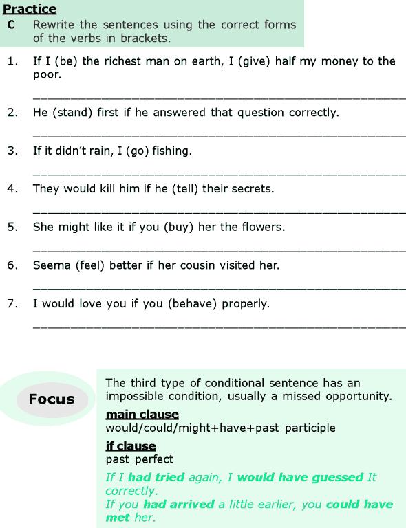 Clauses worksheet for grade 6