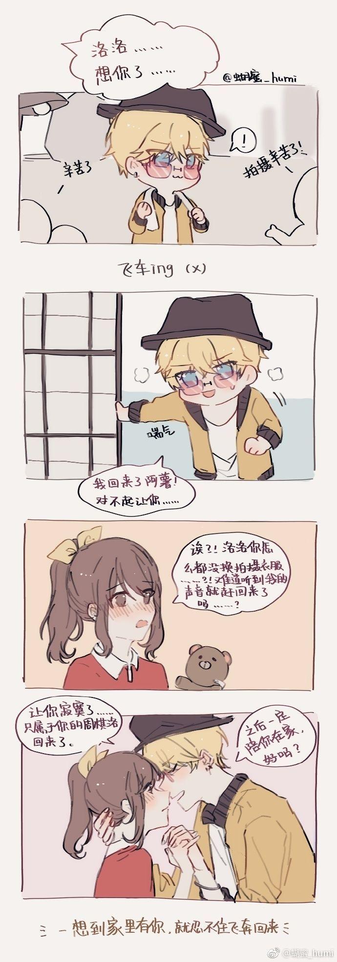 Pin on QiLuo♡주기락♡キラ♡棋洛♡4/9♥︎