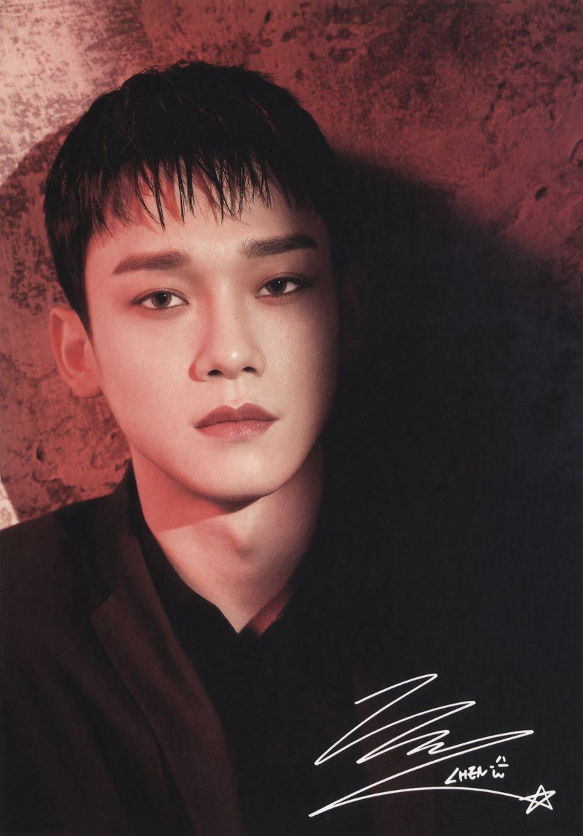 21.01.20 - #CHEN Photocards for Nature Republic