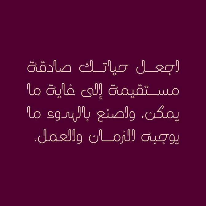 Laftah Arabic Font خط عربي Arabic Font Arabic Calligraphy Fonts Calligraphy Fonts