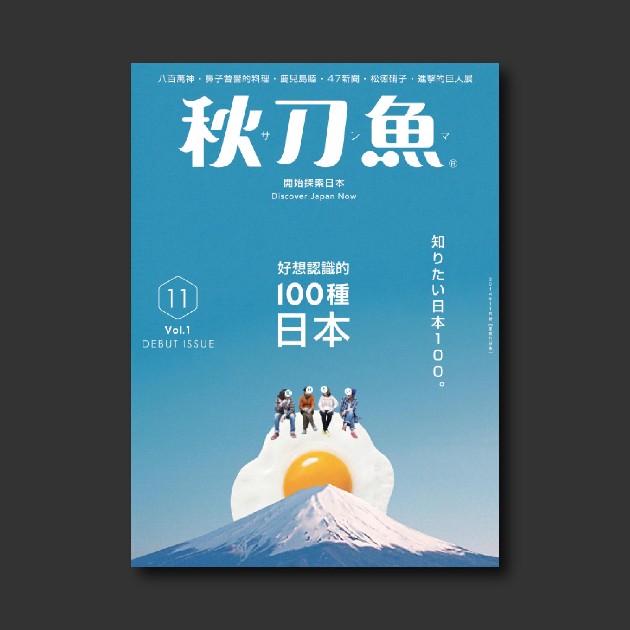 北海道 新聞 休刊 日
