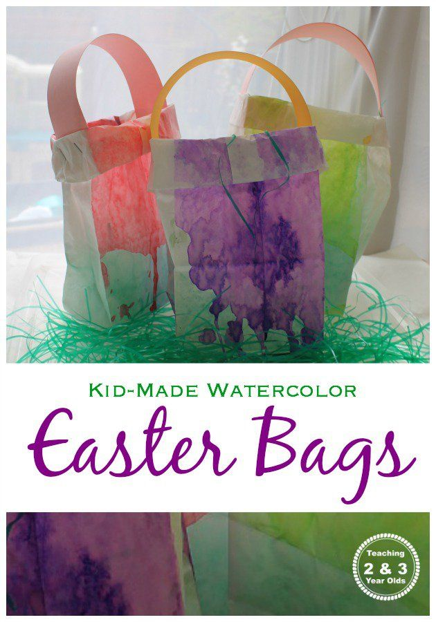 Easy homemade easter bags for kids easter activities and daycare easy homemade easter bags for kids easter activitiespreschool ideaspreschool curriculumdaycare ideasteaching ideaskindergarteneaster negle Image collections