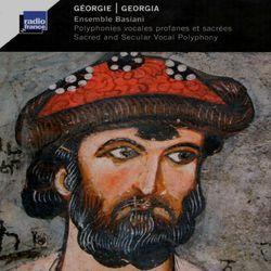 Kvertkhi Ieses Dzirisagan (La branche, la racine de Jessé) - Ensemble Basiani ----> ECOUTER L'HARMONIE