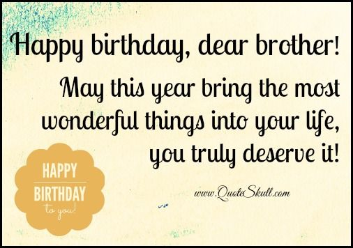 Happy Birthday Wishes for Brother Images | Happy Birthday Quotes