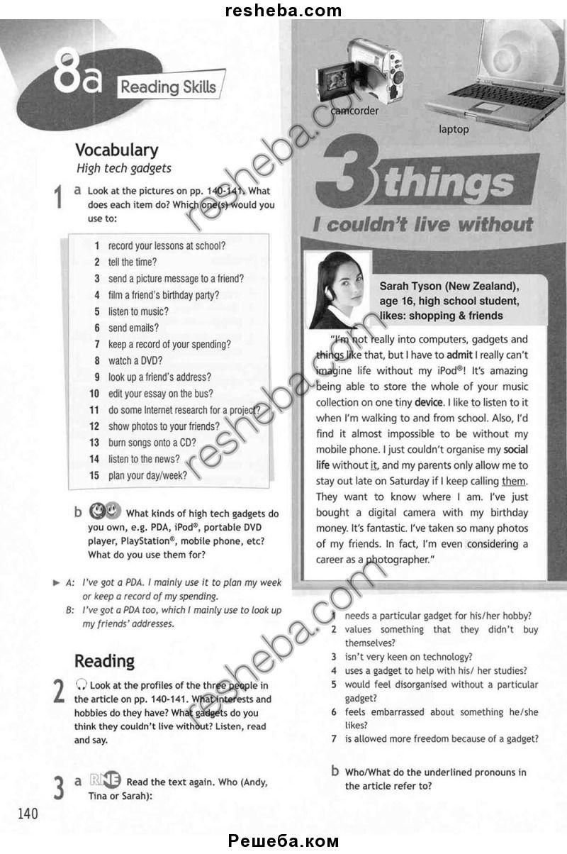 Ответы к тетради о.карпюк 9 класс