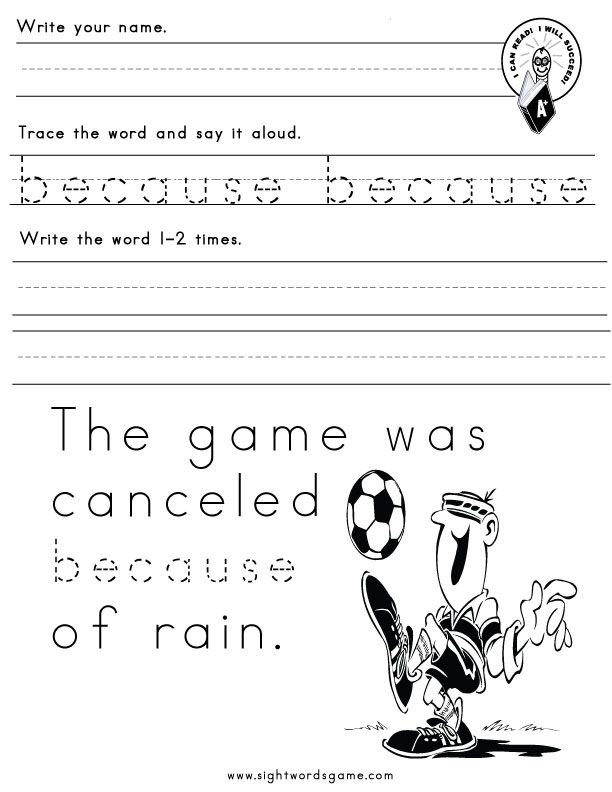 because | Sight Word Worksheets | Pinterest | Worksheets, Sight ...