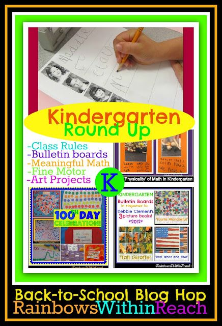 Kindergarten Round-UP: class rules, bulletin boards, art projects, meaningful math, fine motor + it's a BLOG HOP! Come link up your blog articles on all things K!!