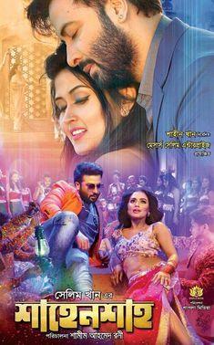 something new movie online by MD Chowdurey
