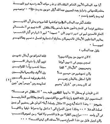 النجف مرقد الإمام ﻋلې In 2021