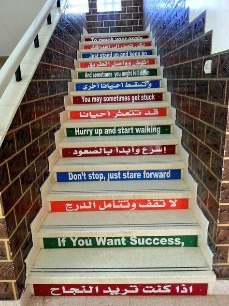 مو مهم تعرف On Twitter Quotes For Book Lovers Study Motivation Quotes Wisdom Quotes Life