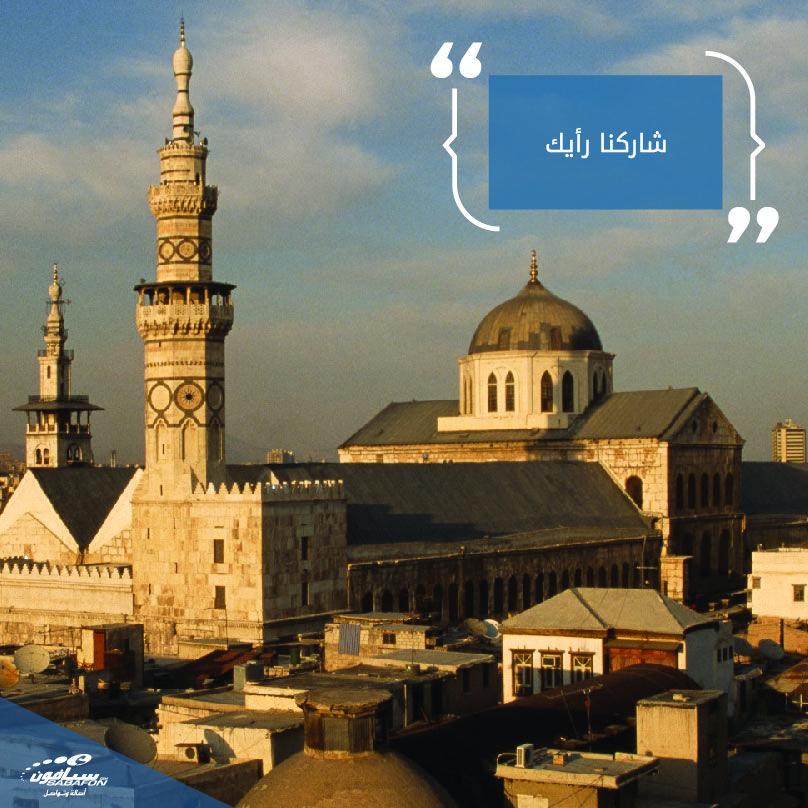 أقدم دولة في التاريخ هي العراق وهي دولة عربية حيث تأسست عام 509 ق م وأقدم مدينة في التاريخ هي أيضا عربية وهي اريحا في فلسطين وتأسست Taj Mahal Travel Landmarks