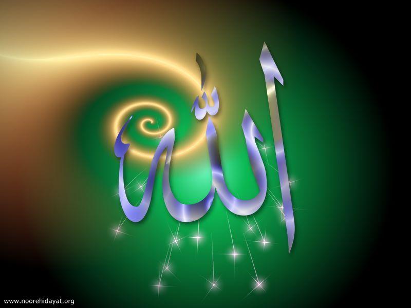 образует картинки про аллах заказать