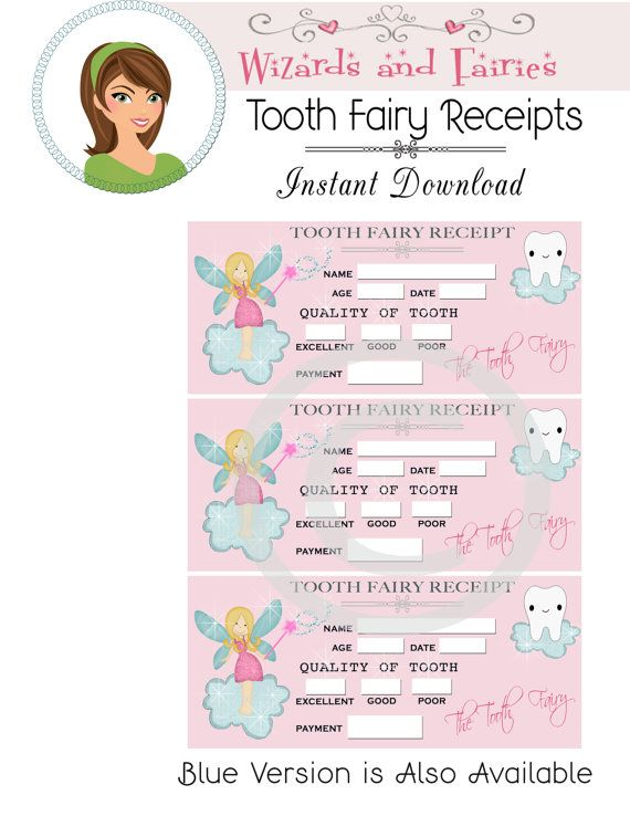Tooth Fairy Printable Notes! Tooth ReceiptsINSTANT DOWNLOAD - printable reciepts