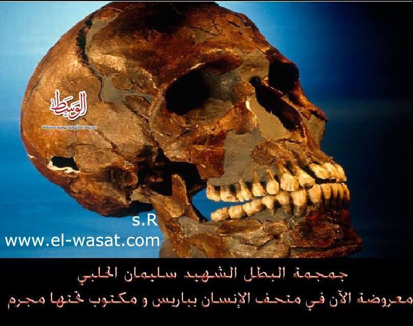 Pin On Islam Muslims