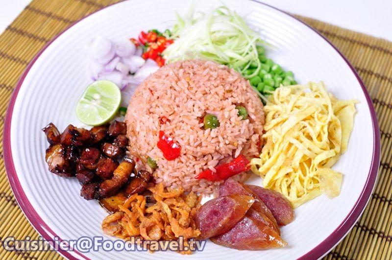 Shrimp paste fried rice