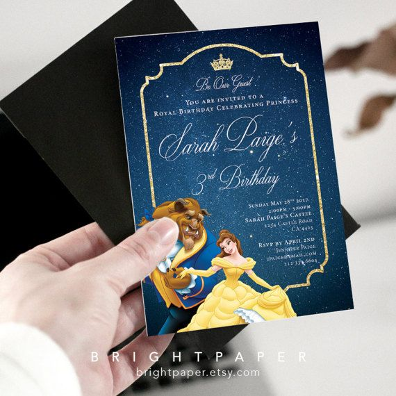 Beauty and The Beast Birthday Party Invite Disney Princess Belle Be