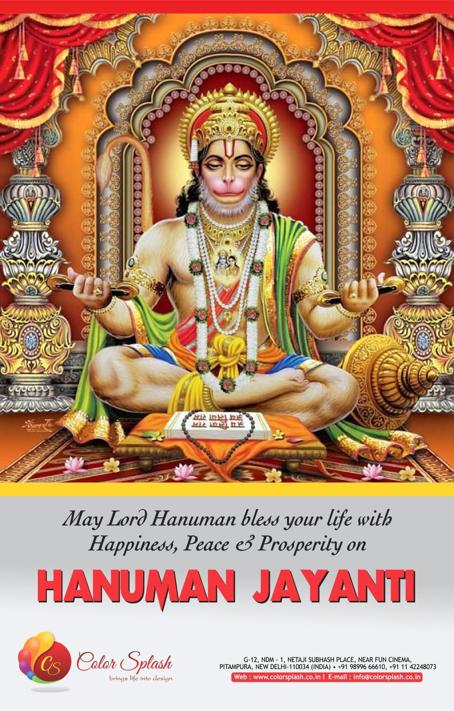 May lord Hanuman shower you with his choicest blessings on Hanuman Jayanti and always.. #HappyHanumanJayanti