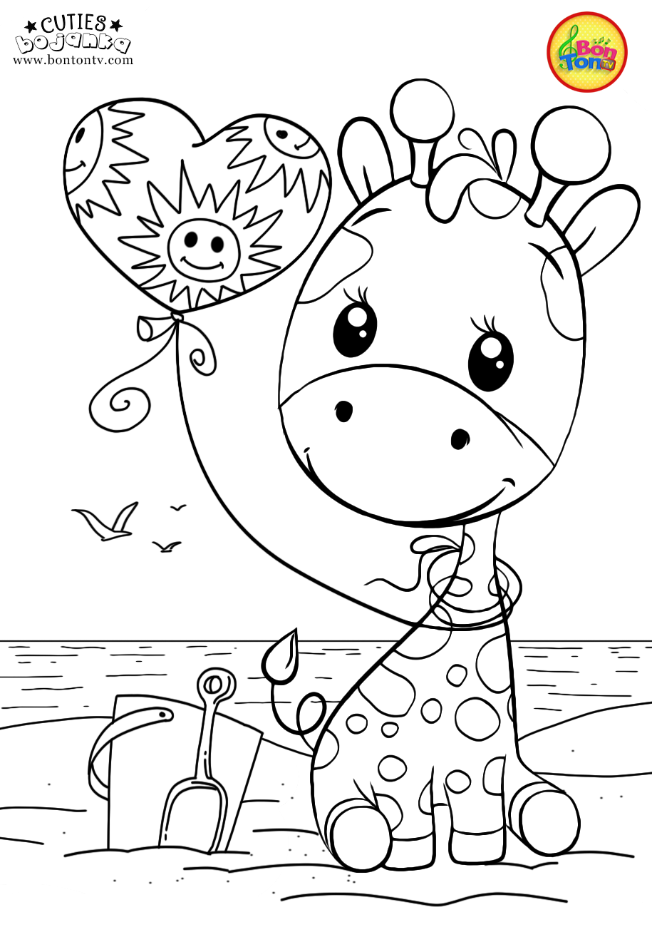 Cuties Coloring Pages For Kids Free Preschool Printables Slatkice Bojanke Cute Animal Co Giraffe Coloring Pages Cute Coloring Pages Animal Coloring Pages