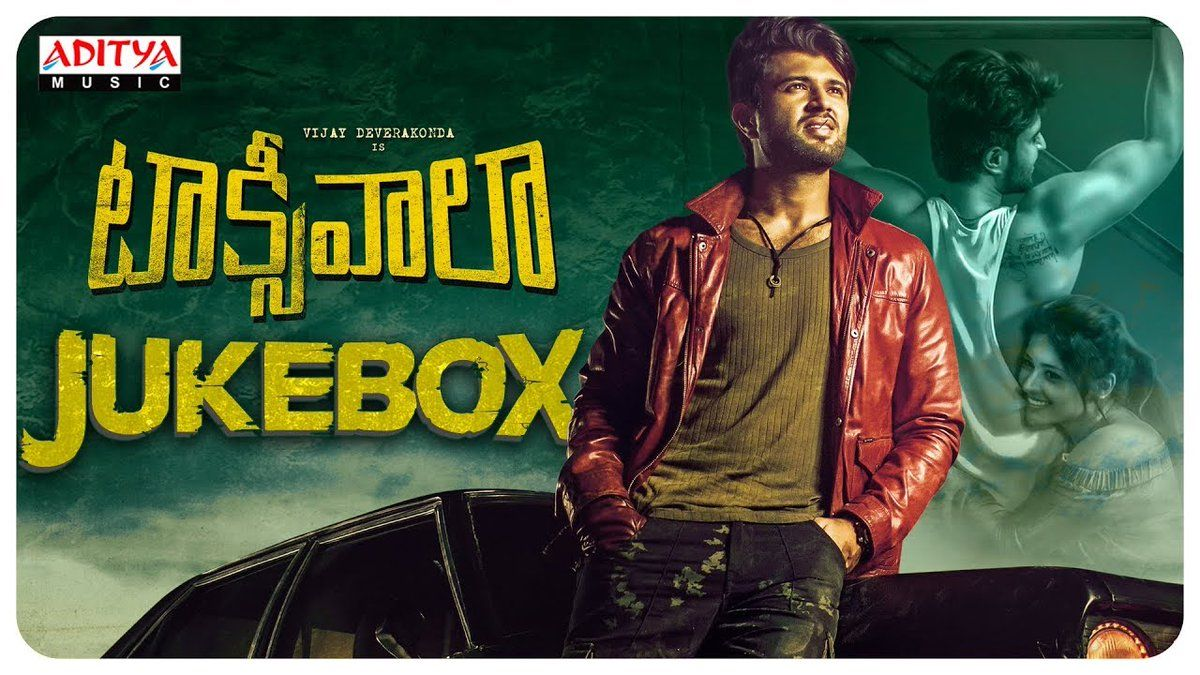 taxiwala audio songs download