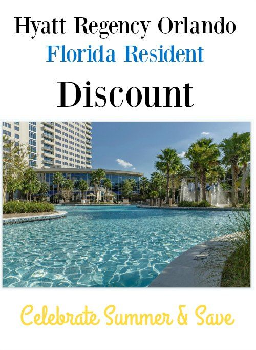 Hyatt Regency Orlando Florida Resident Discount Having Fun Saving