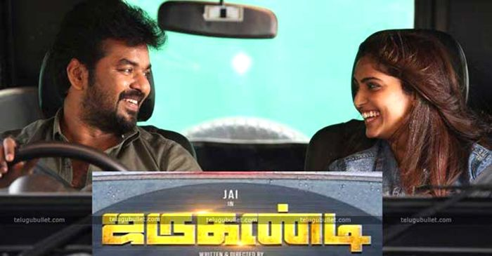 """I strongly believe Jarugandi will join the league of content oriented films of this season"" – Nitin Sathyaa"