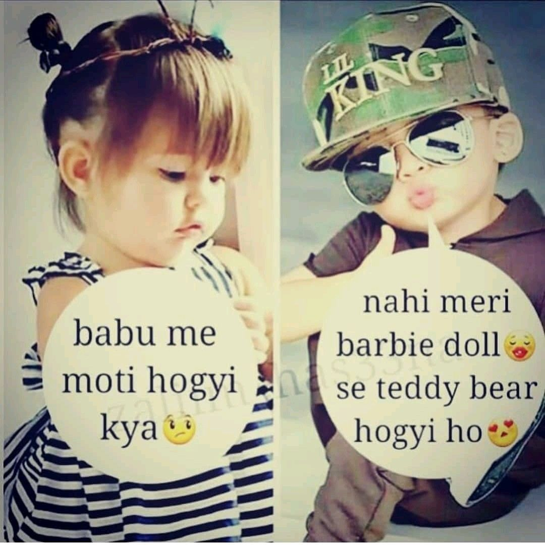 Pin By Devansh Choudhary On L Ve Cute Baby Quotes Baby Quotes Funny Girl Quotes