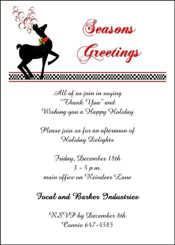 Company holiday Christmas invitation cards for business parties - Formal Business Invitation