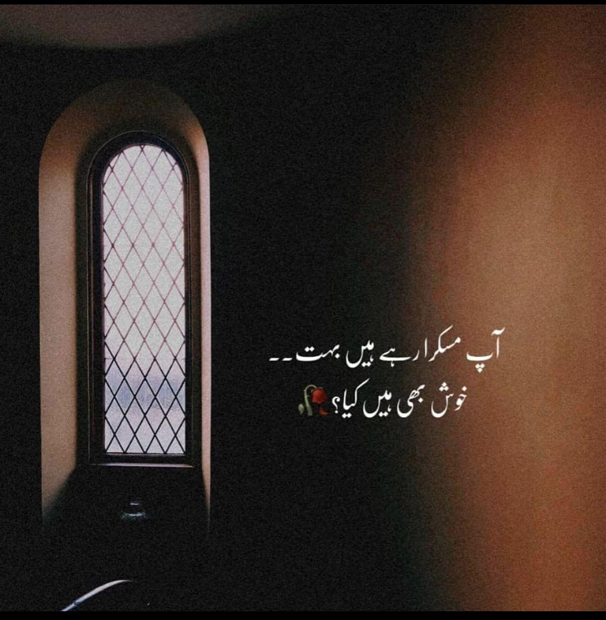 Pin By Munazamanxoor On Beautiful Urdu Poetry Heartfelt Quotes Poetry Words