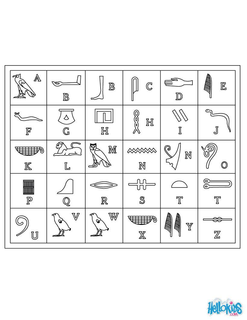 Hieroglyphics Coloring Page Ancient Egypt Theme Pinterest