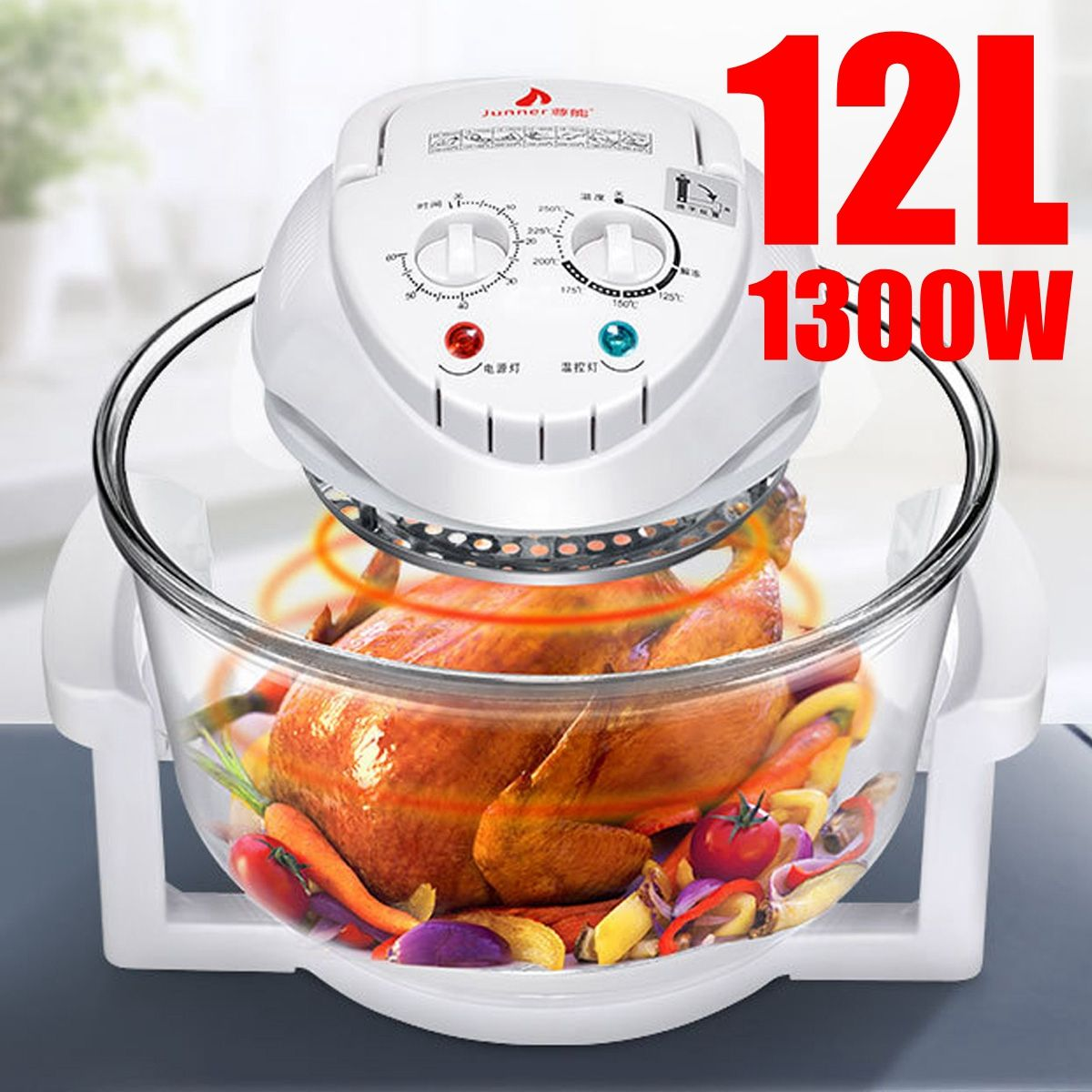 1300W Conventional Infrared Oven Roaster Air Fryer Turbo