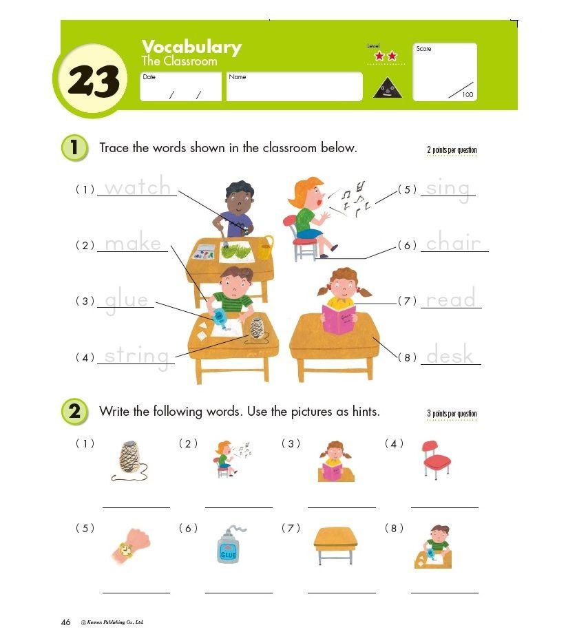 hight resolution of Kumon Publishing   Kumon Publishing   Grade 1 Reading   Grade 1 reading