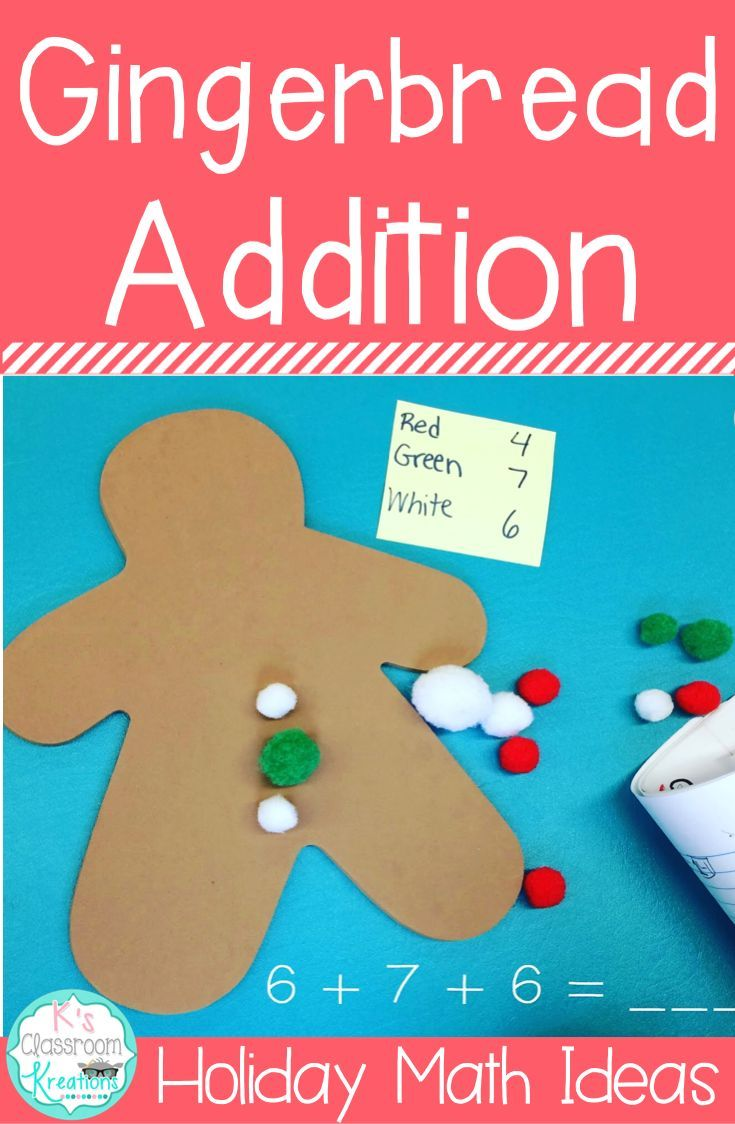 This easy gingerbread math activity helps us add three numbers while ...