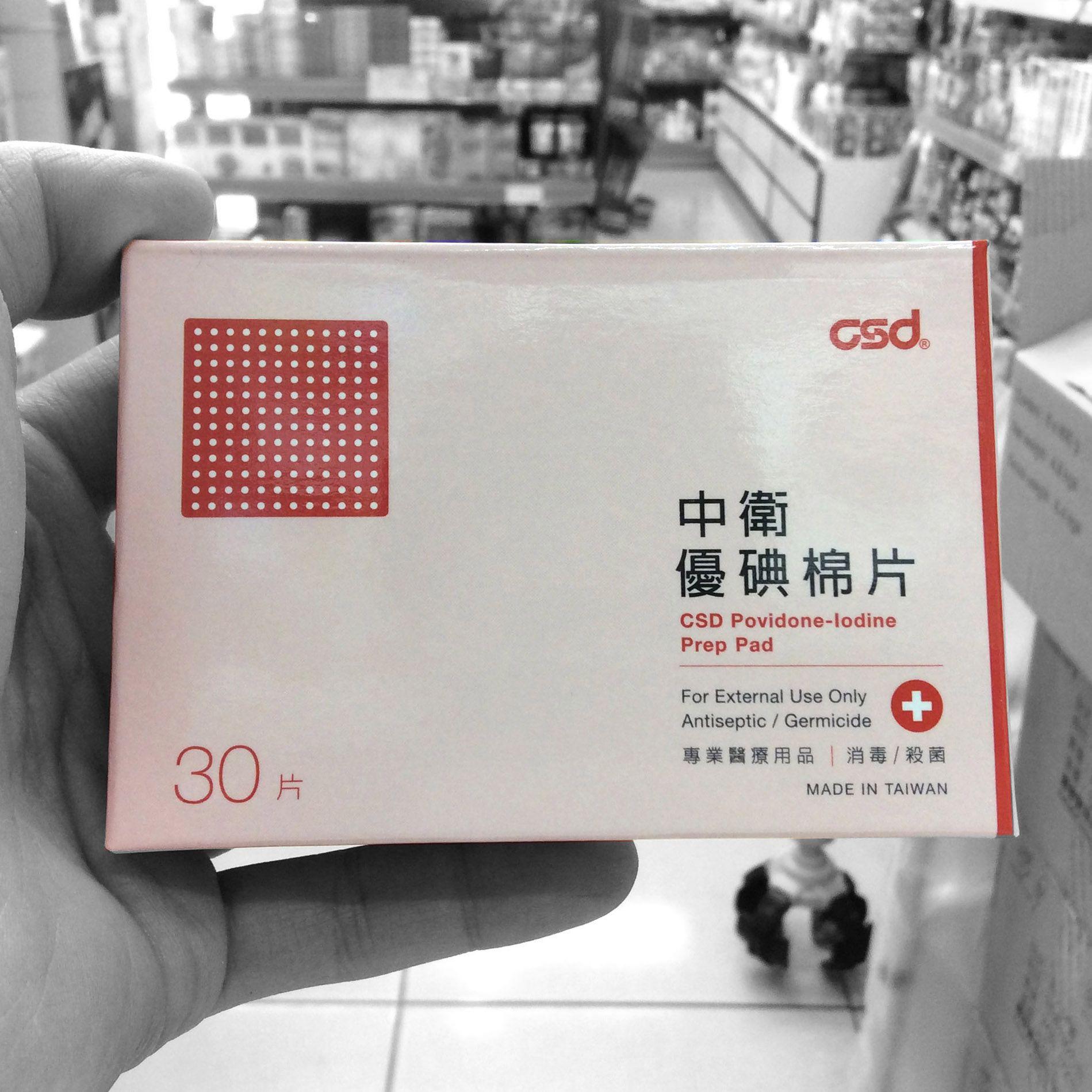 Para que es el neurontin 400 mg