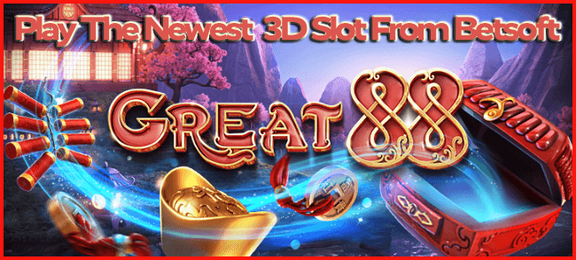 Betsoft Gaming Introduces Great 88 3d Slot Game With Images