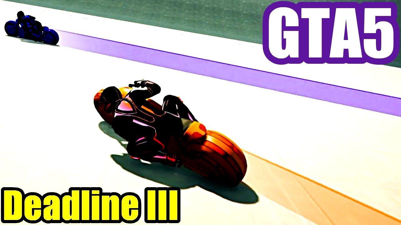 Gta 5 Ps4 Online Deadline Iii Tron Style Deathmatch Gta 5