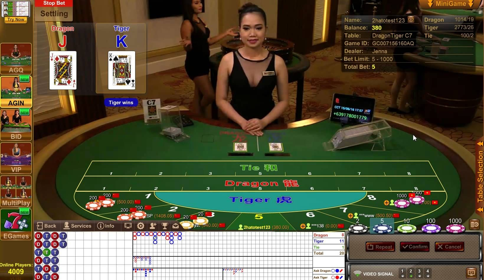 Dragon Tiger AG Asia Gaming Online Casino, Game Play by