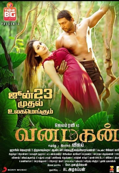 Vanamagan (2017) 720p 1.6GB UNCUT HDRip [Hindi DD 2.0 – Tamil DD 5.1] ESubs MKV