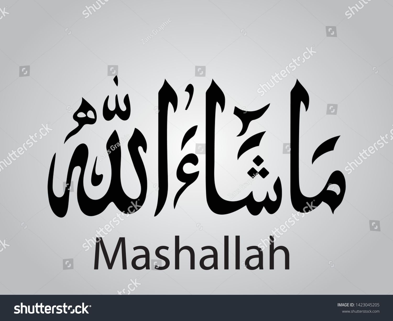 Mashallah Mashaallah Ma Shaa Allah Arabic Stock Vector Royalty Free 1423045205 Hand Lettering Quotes Calligraphy Art Urdu Calligraphy