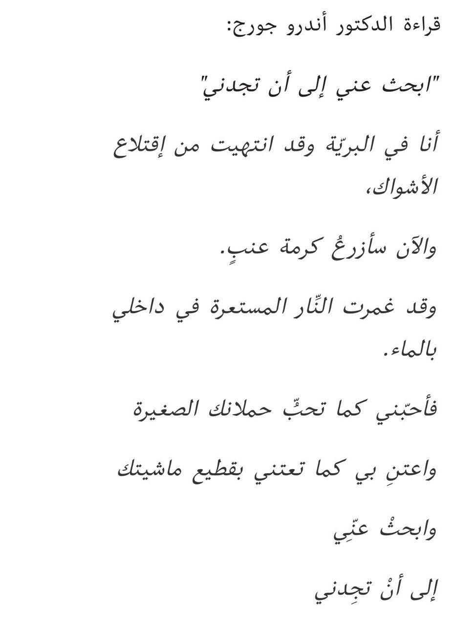 Lulu A أقدم قصيدة حب تم العثور عليها وعمرها ٤٠٠٠ سنة باللغة الآشورية كتبتها فتاة مزارعة لحبيبها الراعي وابحث عني حتى تجدني Math Math Equations