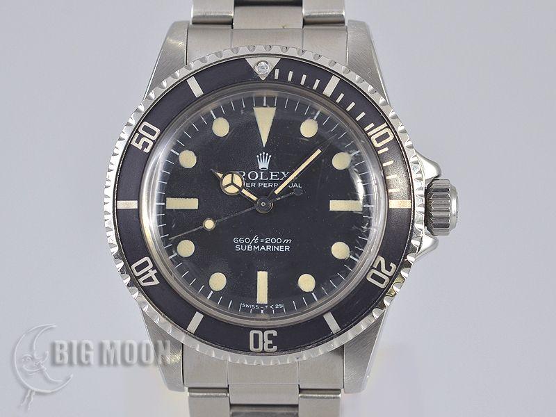 Vintage ROLEX Submariner 5513
