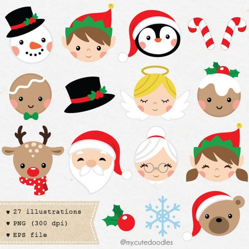 29++ Cute christmas clipart free ideas in 2021