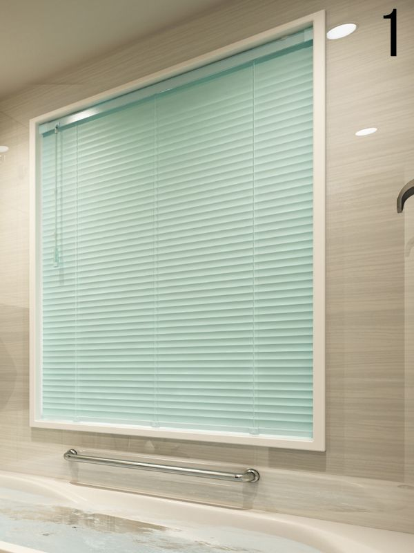 ブラインド 福井のカーテン専門店 ルイシノン 福井店 敦賀店 浴室