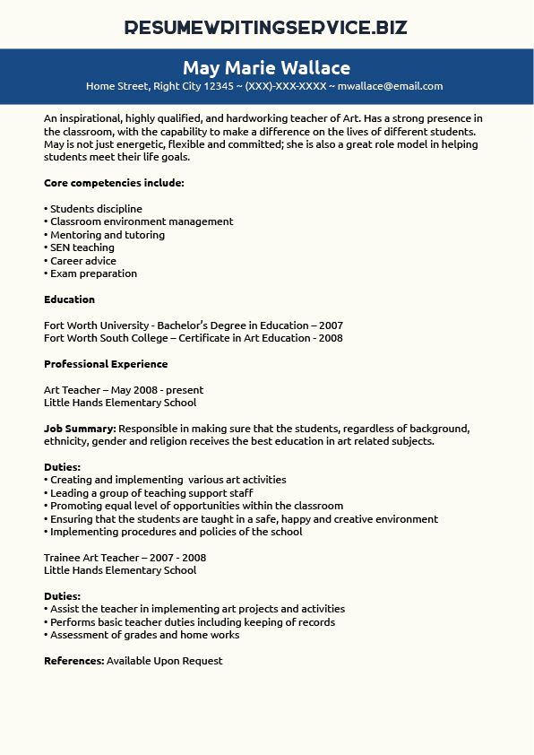 To be sure that your resume contains all the required information - sample art teacher resume